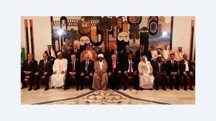 Photo of the summit participants in Baghdad (photo: Karim Kadim/AP)