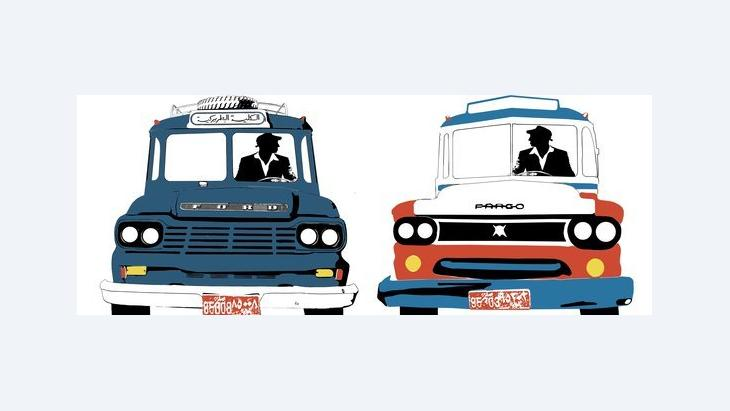 Houssam Bokeili's 'A Bus and its replicas' (photo: Umam Documentation and Research')