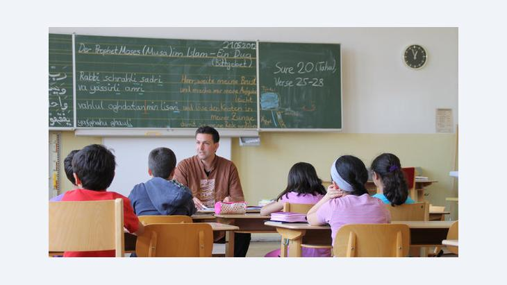 A class on Islam in a German primary school (photo: DW)