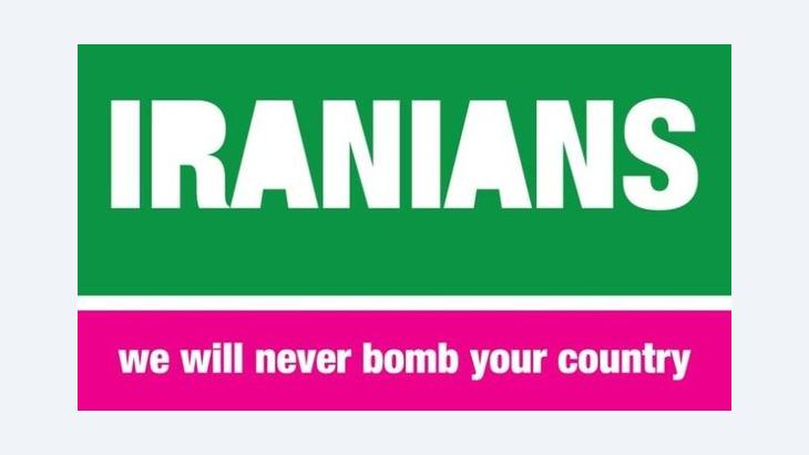 logo of the campaign 'Israel loves Iran' (photo: www.israelovesiran.com)