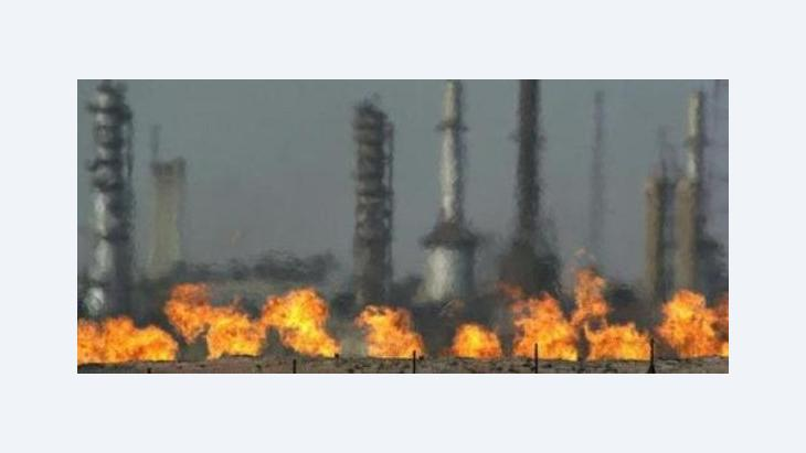 Oil refinery in Kirkuk (photo: AP)