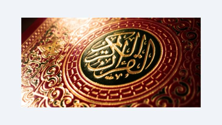Cover of the Koran (source: Wikipedia/Creative Commons)