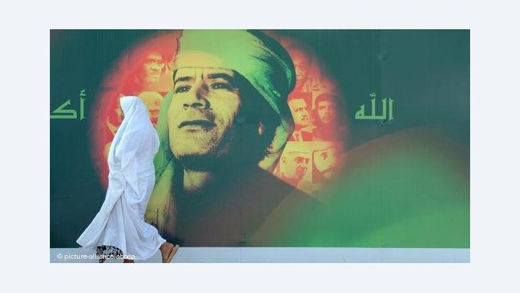 Propaganda graffiti in Tripolis on the occasion of 40 years of Gaddafi's rule (photo: picture-alliance/dpa)