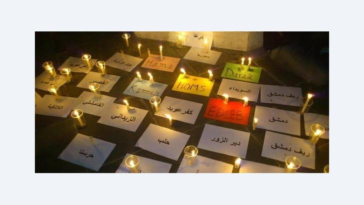 Candles for those killed in the uprising in the cities of Syria (photo: Dareen Al Amoari)