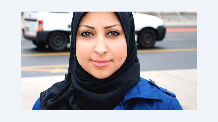 Maryam al-Khawaja (photo: private copyright)
