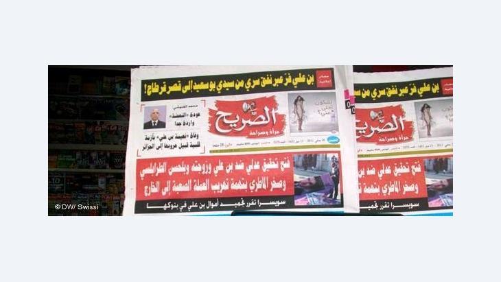 Print media in a Tunisian kiosk (photo: DW)