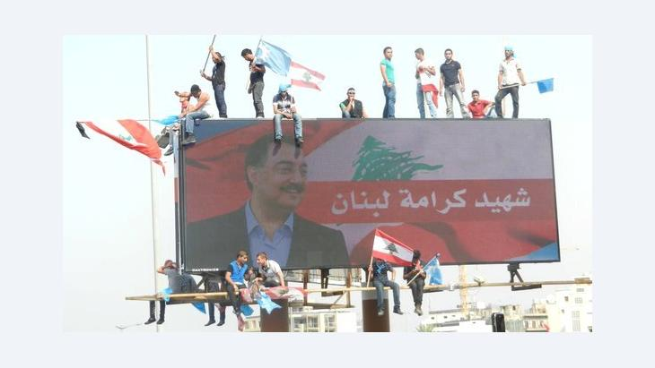 Martyrs' Square in Beirut during Wissam Al-Hassan's funeral service (photo: DW/Mona Naggar)
