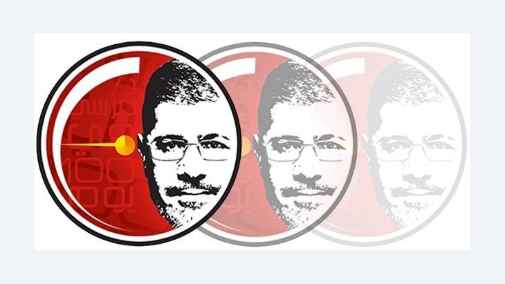 Image of Mohammed Morsi (image: Morsi Meter)