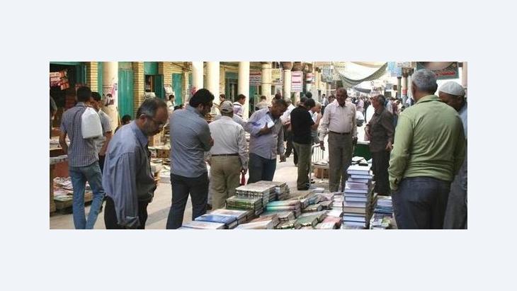 Mutanabbi Street Baghdad (photo: Munaf al-Saidy)