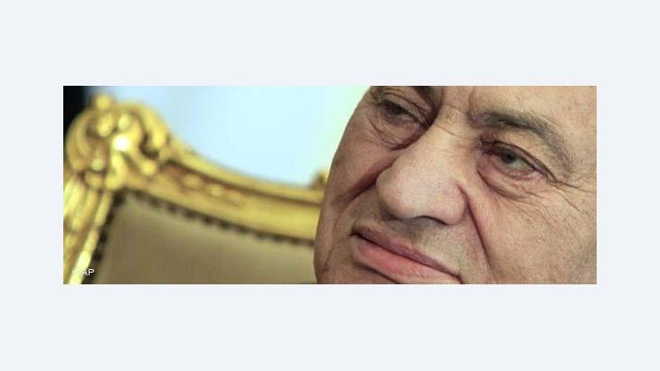 Hosni Mubarak (photo: AP)