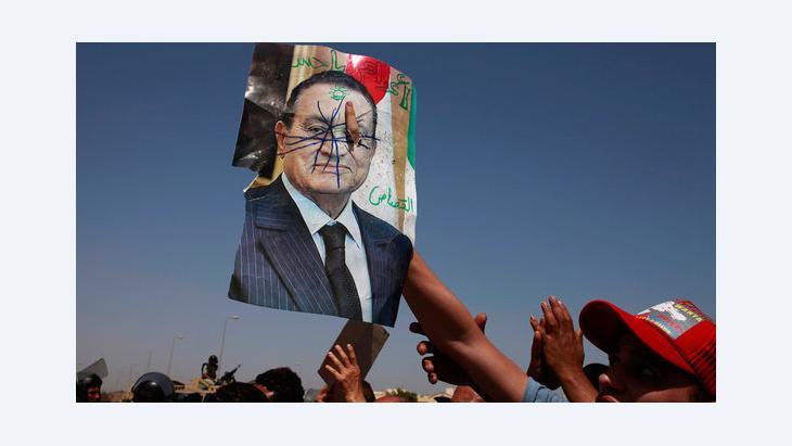 Demonstration against Mubarak in June 2012 (photo: Reuters)