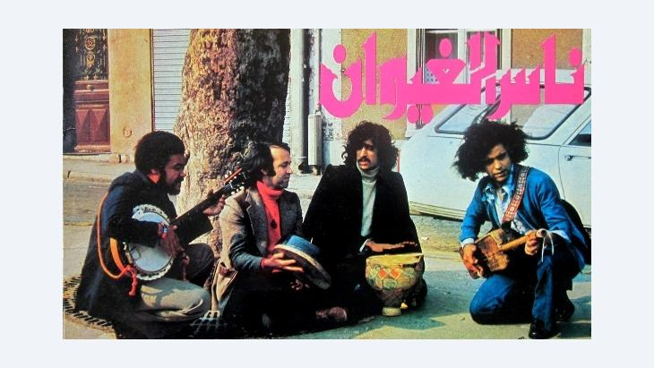 LP cover of Nass El Ghiwane (source: Elektropeasant)