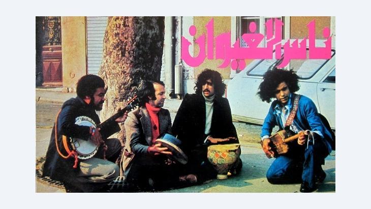 LP cover of Nass El Ghiwane (source: Elektropeasant)