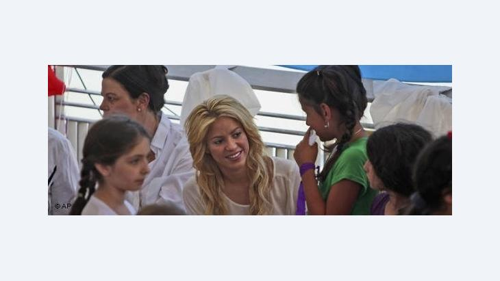 Singer Shakira during a visit to a school in Jerusalem (photo: AP)