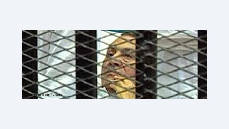 Hosni Mubarak in court (photo: Egyptian State TV/AP/dapd)
