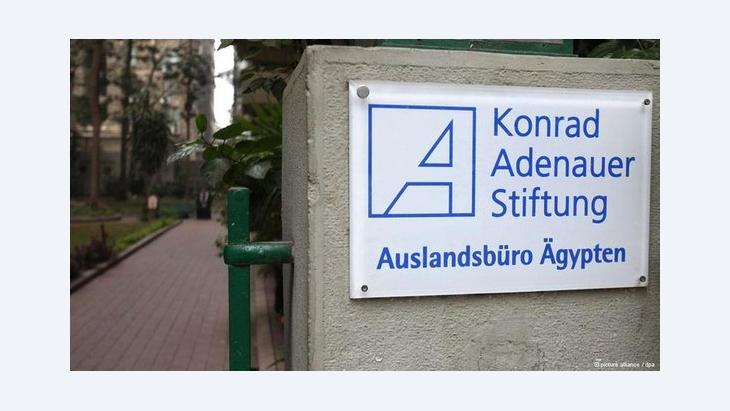 The Cairo office of the German Konrad Adenauer Foundation (photo: picture-alliance/dpa)