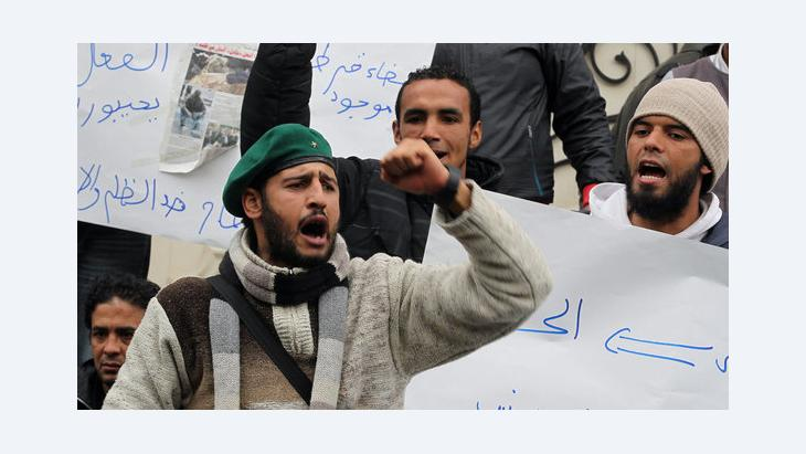 Portest against the economic crisis in Tunis (photo: dpa/picture-alliance)