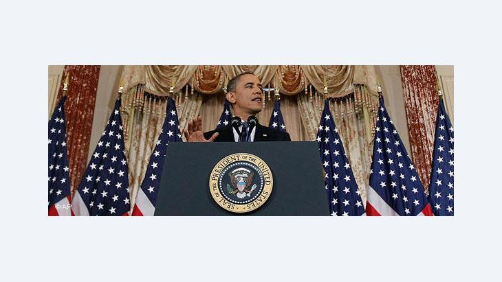 President Barack Obama delivers a policy address on events in the Middle East, May 19, 2011 (photo: AP)