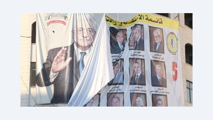 Election poster for the Palestinian local elections (photo: René Wildangel)