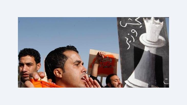 Members of the opposition movement demonstrate in front of the Ministry of the Interior in Amman (photo: dpa)