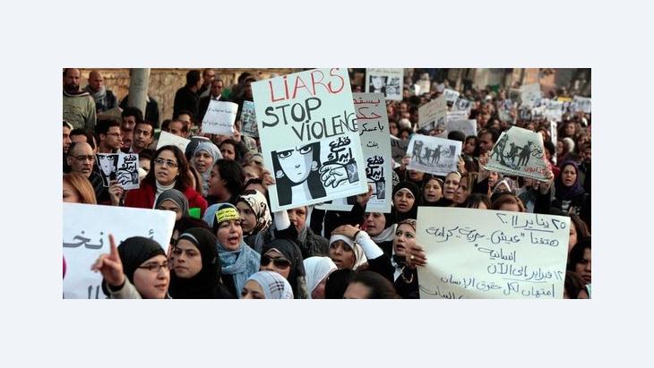 Cairo demonstration (photo: AP, dapd)