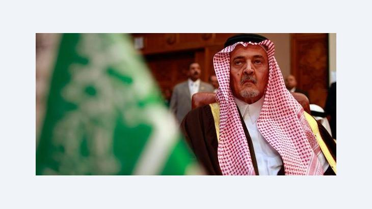 Saud bin Faisal bin Abdulaziz Al Saud, the foreign minister of Saudi Arabia (photo: Reuters)