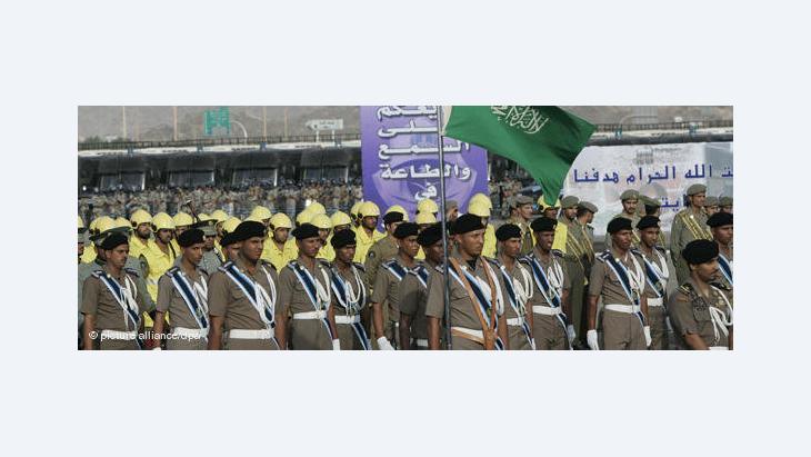 Saudi troops (photo: dpa)