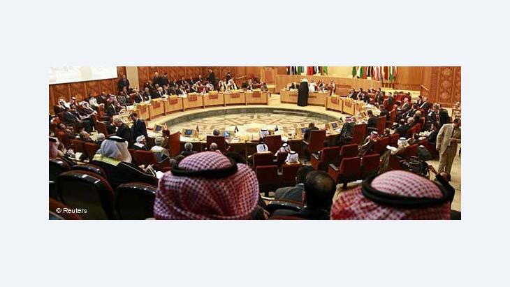 Arab League Congress (photo: Reuters)