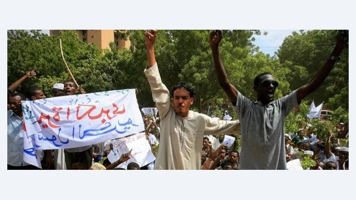 Protests against the film ''Innocence of Muslims'' in Sudan (photo: AFP/Getty Images)