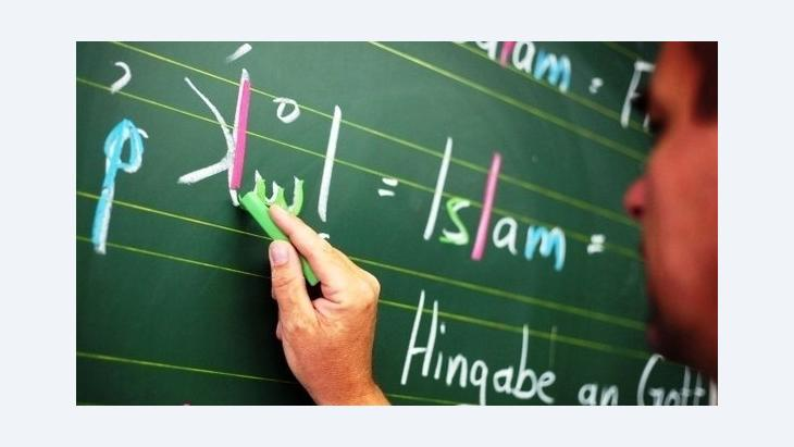 Photo symbolising an Islamic religion class in a German school (photo: dpa)