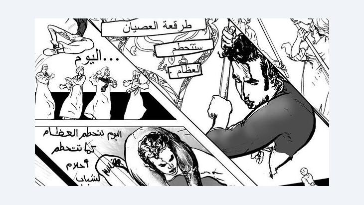 Extract from Magdy El-Shafee's graphic novel 'Metro' (© Edition Moderne)