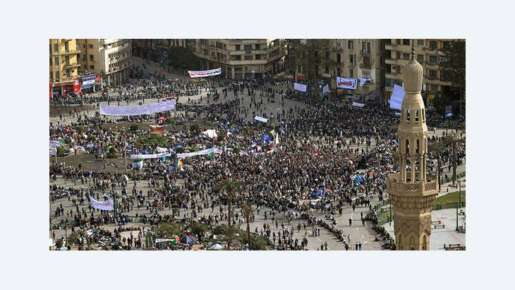 Protests on Tahrir Square on the 'Day of Departure' in Cairo (photo: dpa)