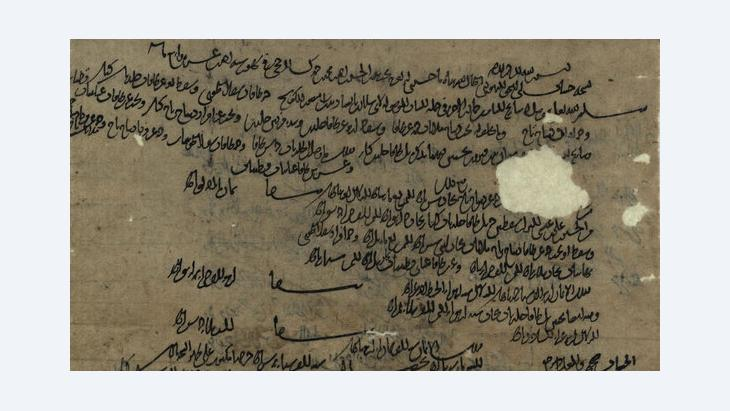 Ancient Jewish manuscript discovered inside caves in a Taliban stronghold in northern Afghanistan (photo: The National Library of Israel, HO/AP/dapd)