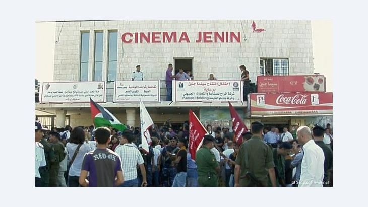 Cinema Jenin (photo: © Senator Filmverleih)