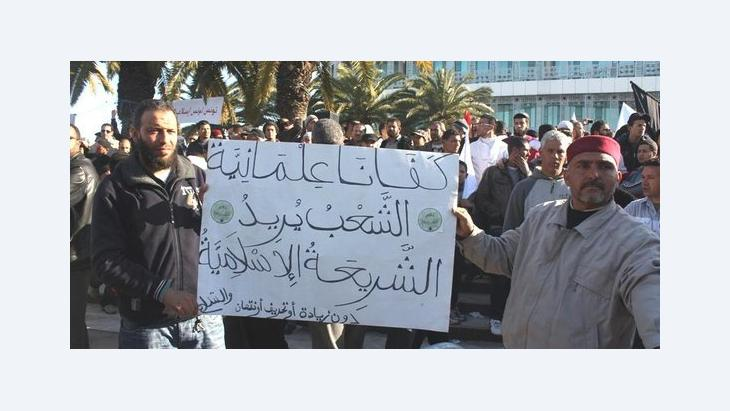 Islamists demonstrate in Tunis claiming Sharia application (photo: DW)