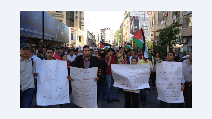 Demonstration against the Palestinian National Authority in Ramallah (photo: © René Wildangel)