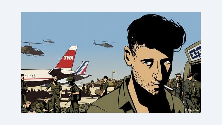 "Scene from ""Waltz with Bashir"" (photo: © Razor Film)"