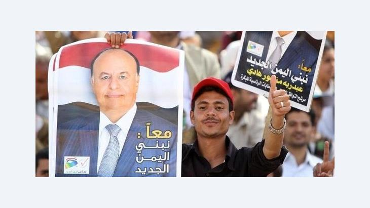 Election poster of the presidential candidate Abed Rabbo Mansur Hadi (photo: REUTERS)