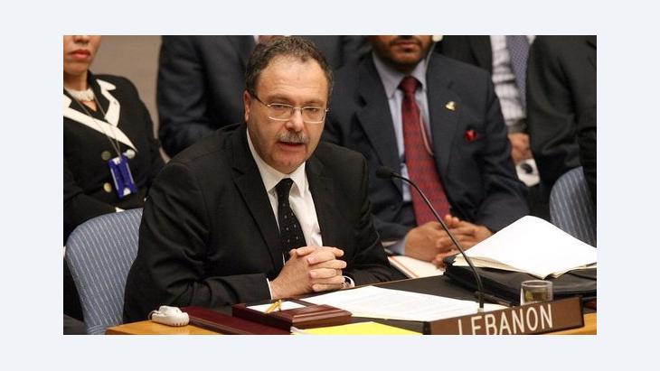 Tarek Mitri addressing the UN Security Council in 2006 (photo: AP)