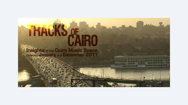 Poster of ''Tracks of Cairo'' (image: Movimientos)