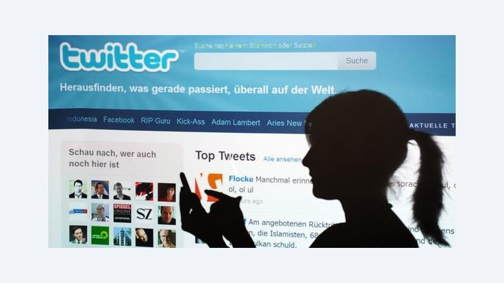Twitter Website (photo: picture alliance/dpa)