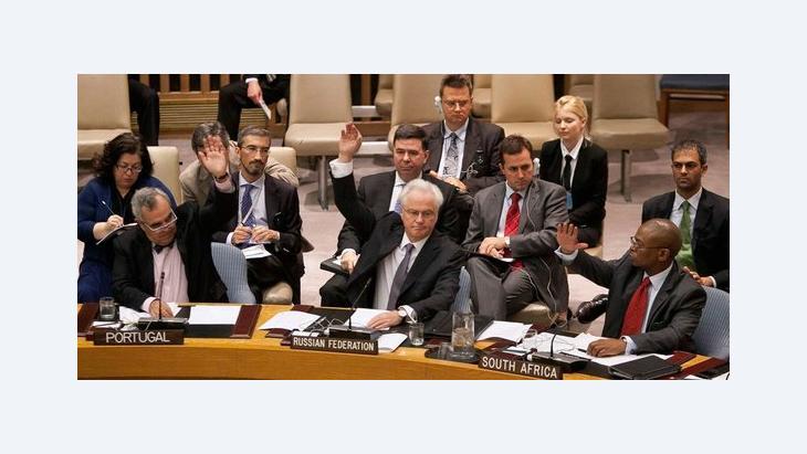 UN Security Council (photo: AP)