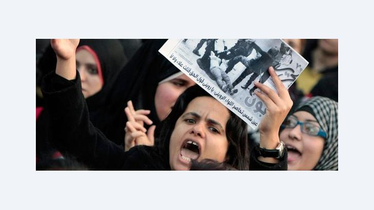 Women protesting against male violence on Tahrir Square on 20 December 2011 (photo: AP)