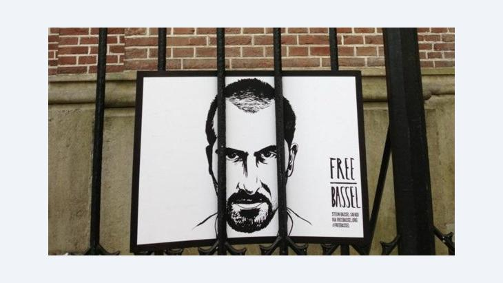 Campaign for the release of Syrian activist and software developer Bassel Khartabil (photo: © flickr.com)