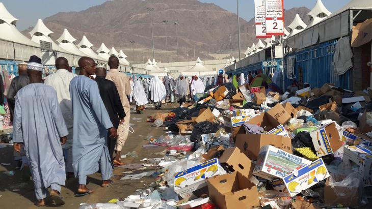 Pilgrims in Mecca (photo: DW/A. Abubakar)