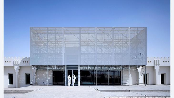 The arab museum of modern art in qatar can mathaf restore for Modern house qatar