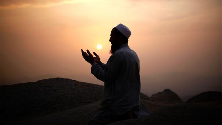 Jihadism: Islamic State's perversion of
