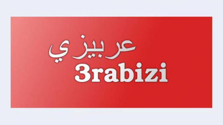 Latin arab