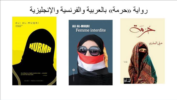 Французски-арабски-секс