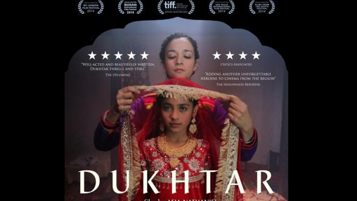 Pakistani film ″Dukhtar″ : Arthouse with a conscience